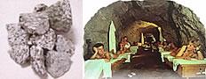 ハイルシュトレン鉱石